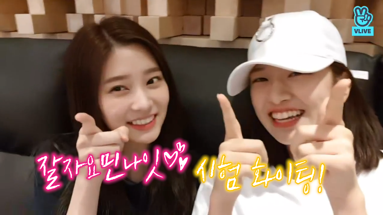 [IZ*ONE] 잘자요 진주즈나잇💕 (Minju&YuJin's goodnight greeting)