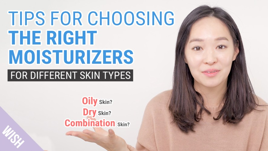 How to Find the Best Facial Moisturizer for Your Skin?   Moisturizer Recommendation for Winter