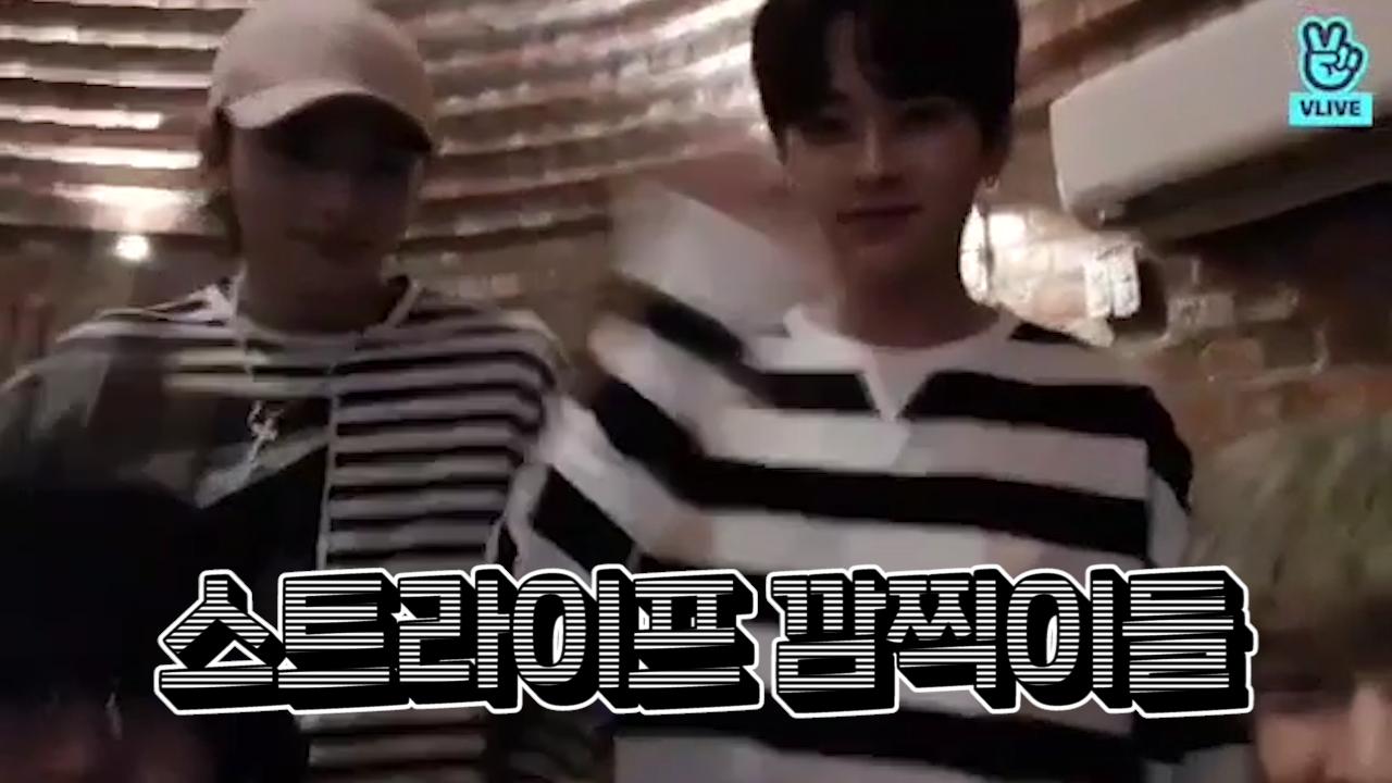[Stray Kids] 태국의 스트라이프 깜찍이들을 보시라❗️(Lee Know&HyunJin wearing stripe t-shirts)