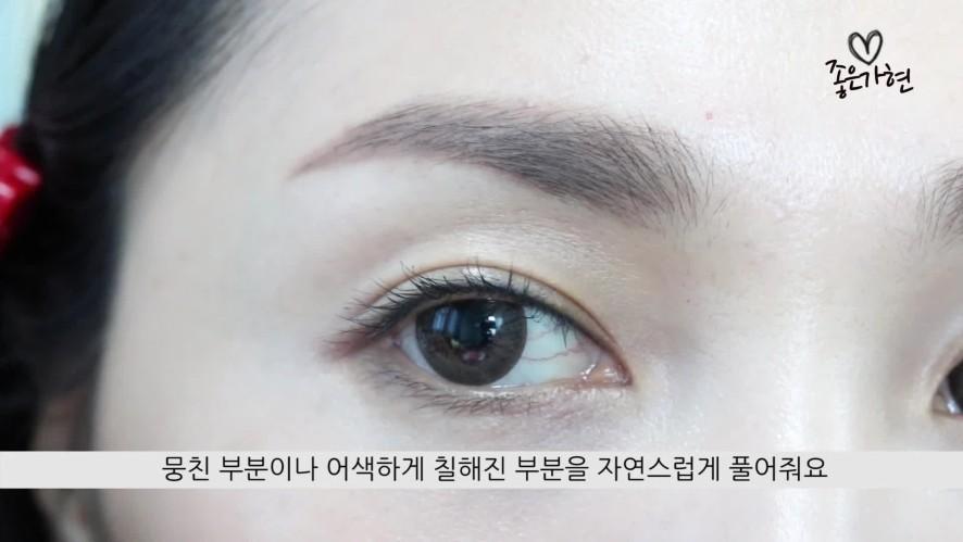 [1분팁] 눈썹그리기 Drawing eyebrows