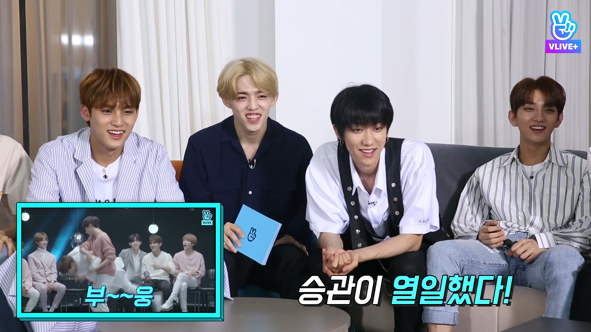 'V Shots! X SEVENTEEN Part 2' Commentary Teaser