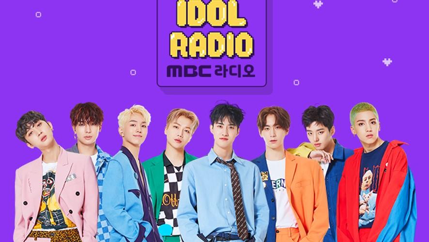 MBC 'IDOL RADIO' ep#8. 10 더하기 4는 귀요미~♡