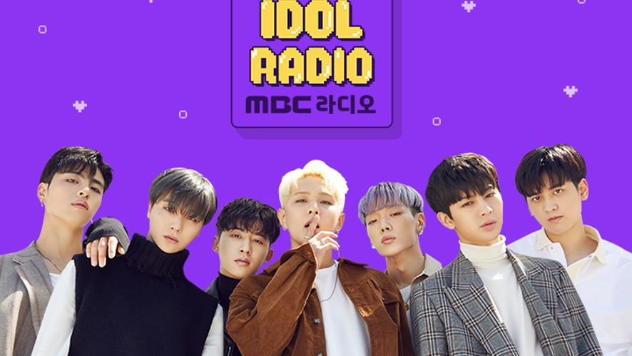 'IDOL RADIO' ep#9. Welcome! World Wide Idol (w. iKON)