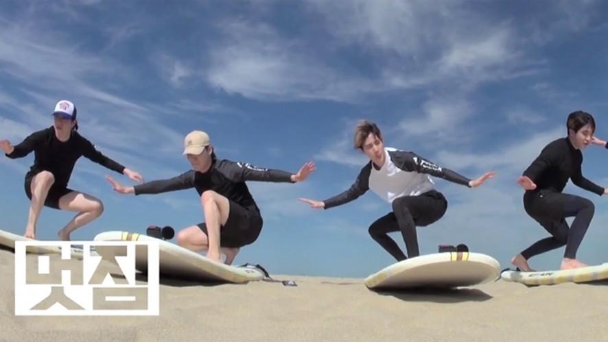 [FULL] Mnet '갓세븐의 하드캐리2' 2화 (GOT7 'HARD CARRY 2' ep.2)