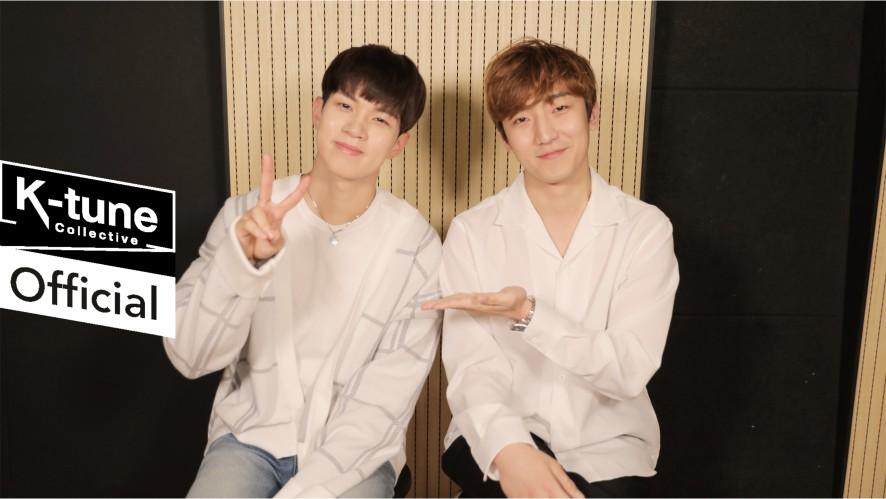 [김형석 with Friends] 유회승 (N.Flying) - 기대 (with 정동환) Special Clip