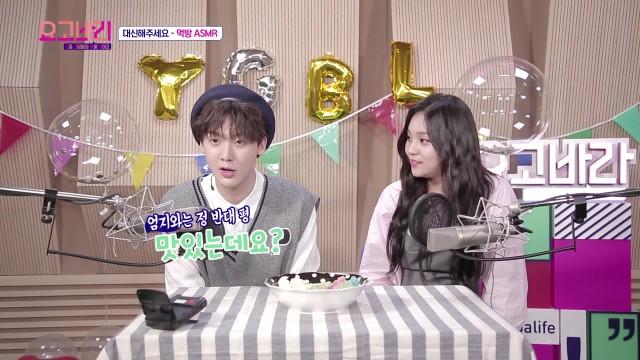 SBS MTV <요고바라 10화> 동시생중계