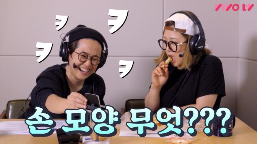 [송은이 김숙의 비밀보장] 에레나의 고민해결 직접 보여드립니다!