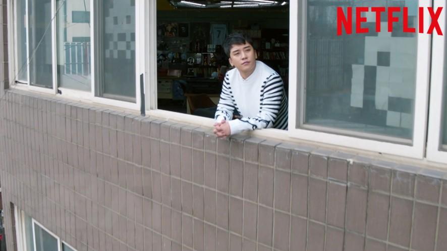 [Netflix] YG전자 - 인간 승리 극장 영상