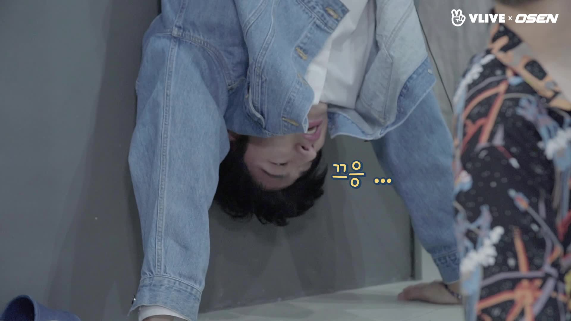 iKON 아이콘 'Star Road' EP.08