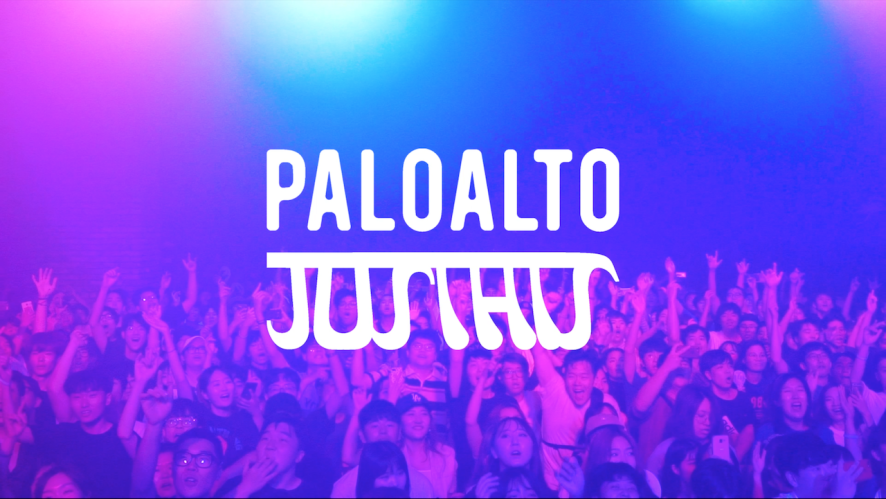 "JUSTHIS & Paloalto - Live Footage of ""4 the Youth: Unite x JT2DE"" Concert"