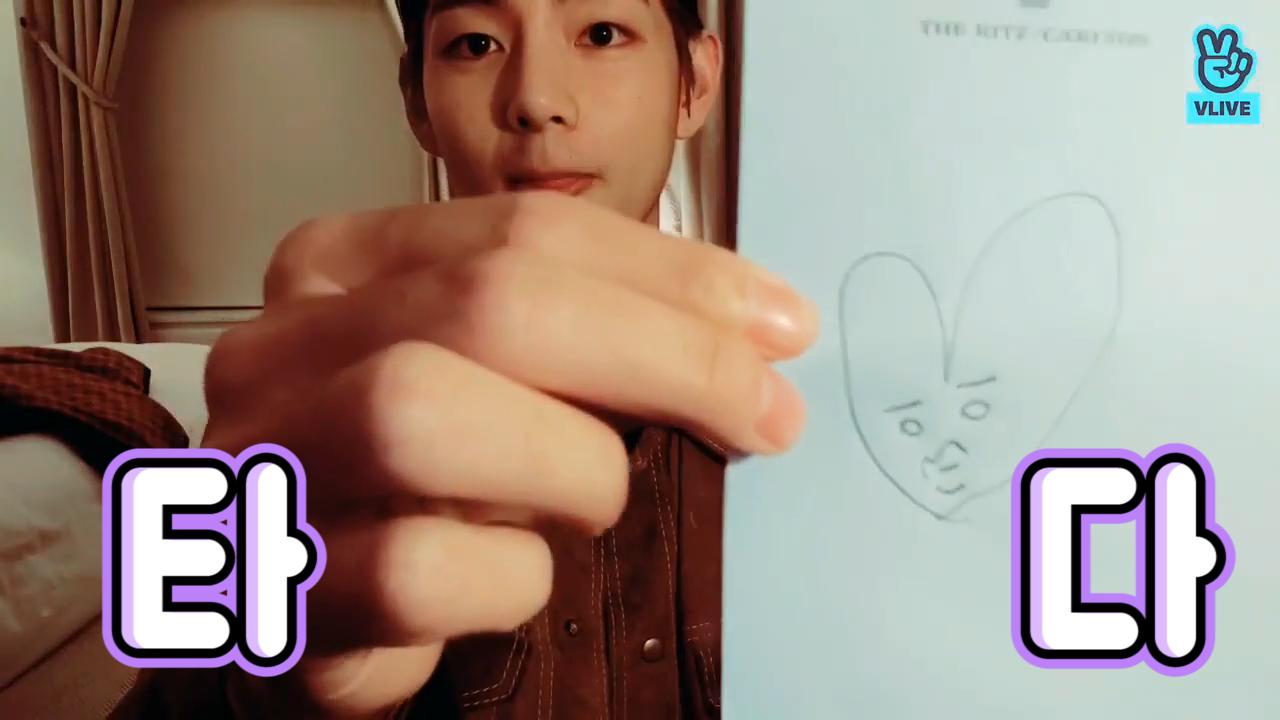 [BTS] 하얀백지에서 시작한 이야기의 주인공 24살 애기찐빵🐯💜(V's super duper cuteness)