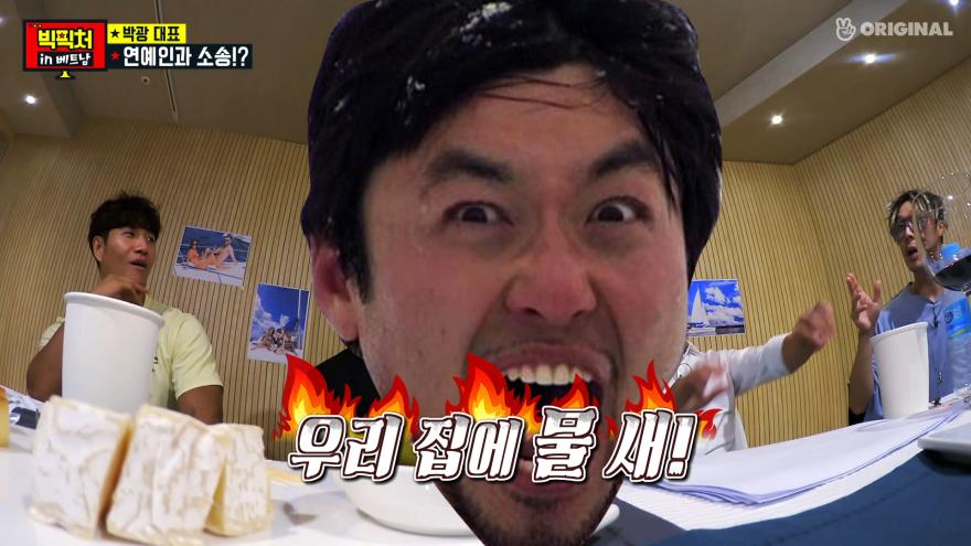 빅픽처 스페셜시즌 EP 03. 연예인들과의 소송!? 파란만장 박광 일화