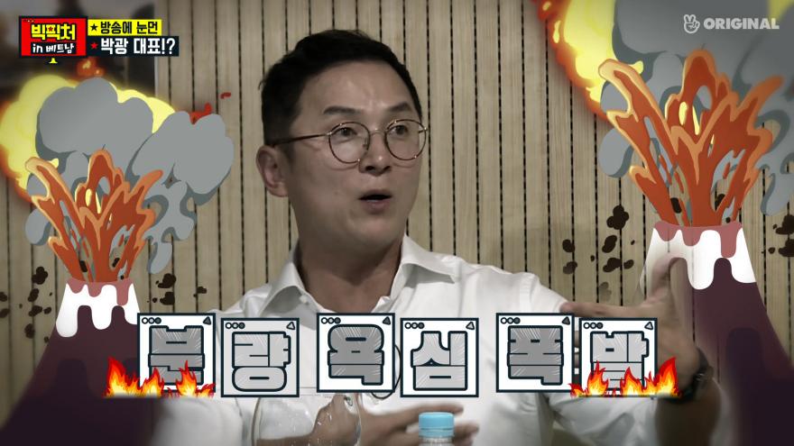빅픽처 스페셜시즌 EP 05. 베트남 투자 팁! 궁금하면 드루와 드루와~