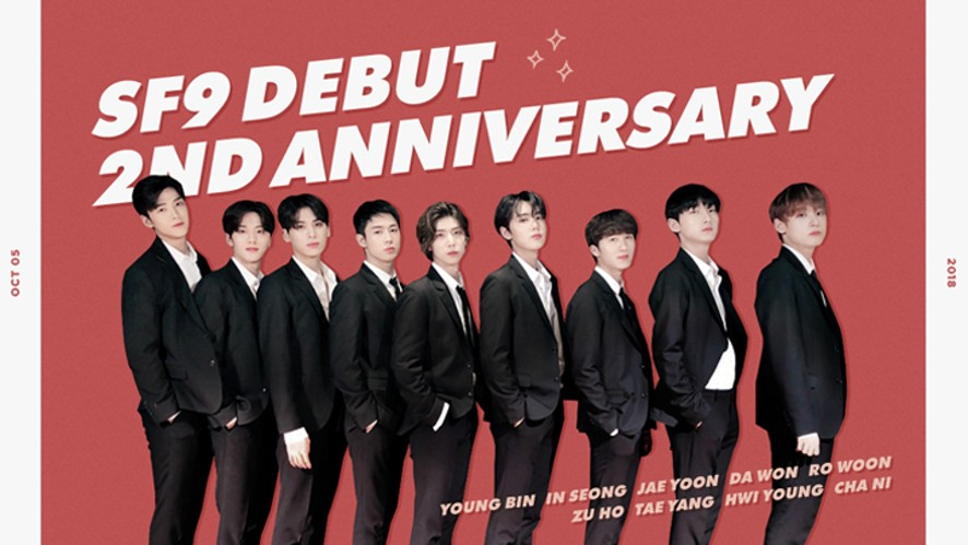 ❤SF9 2nd Anniversary❤