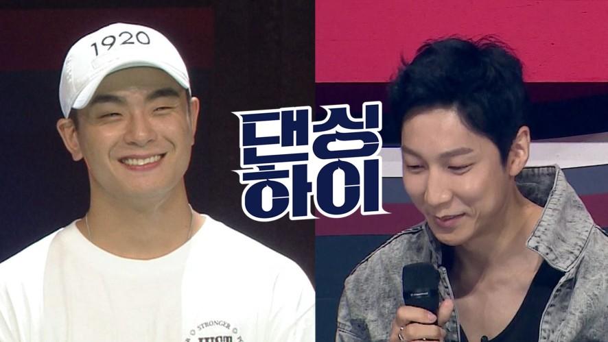 [무편집/무대 심사평] 저스트절크팀 단체 무대 심사평 <댄싱하이> / DancingHigh @KBS2 Fri 11:10 PM