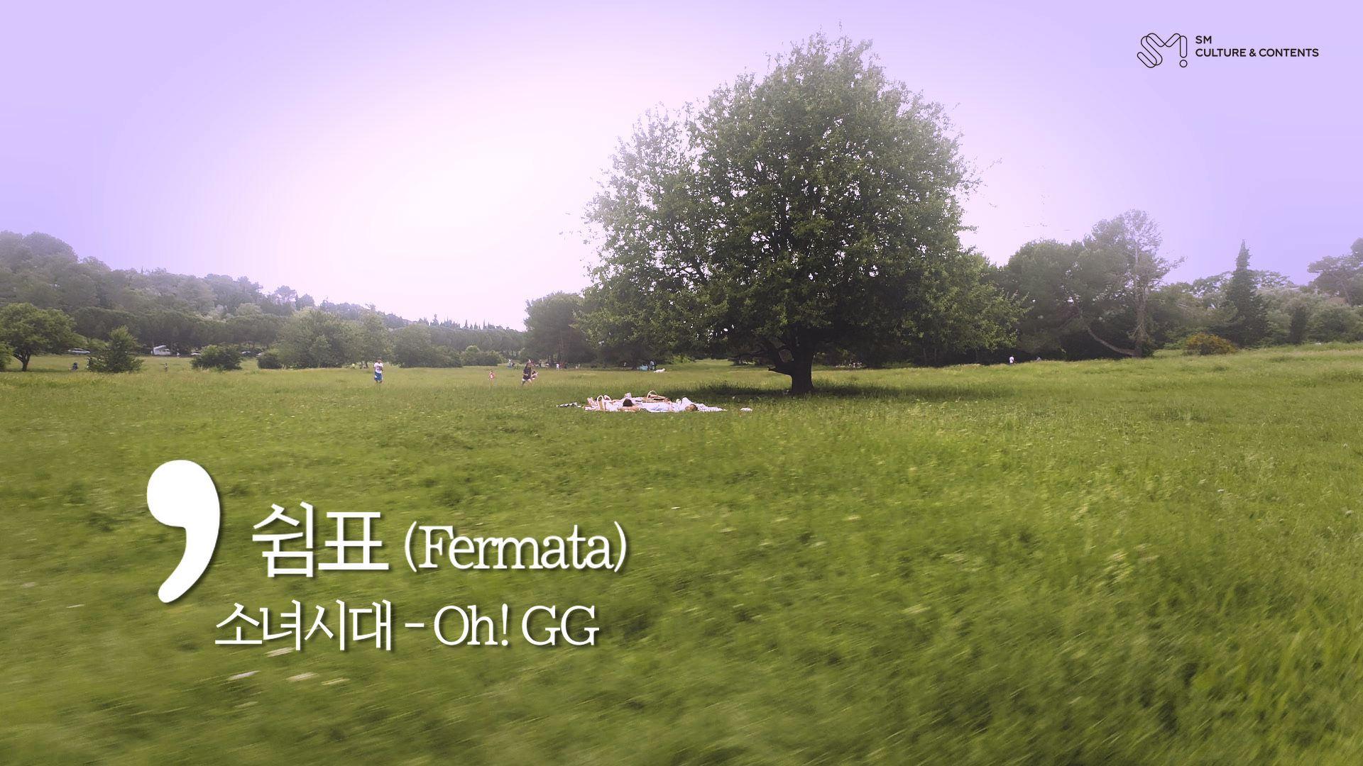 [소녀포레스트ㅣGIRLS FOR REST] Special Clip_쉼표(Fermata) MV