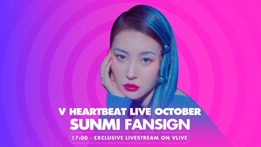 SUNMI FANSIGN - V HEARTBEAT LIVE OCTOBER