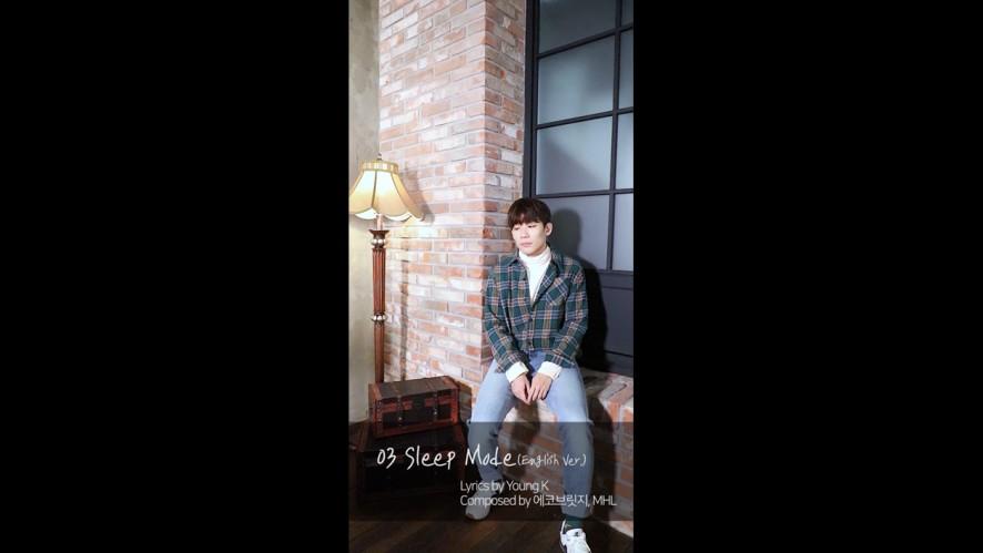 """낙준 (버나드 박) """"Still..."""" Live Lyric Clip ③ """"Sleep Mode (English Ver.)"""""""