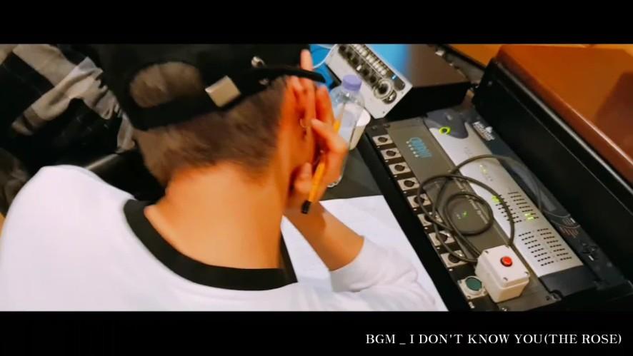 The Rose 2nd MINI Album [Dawn] 녹음실 메이킹