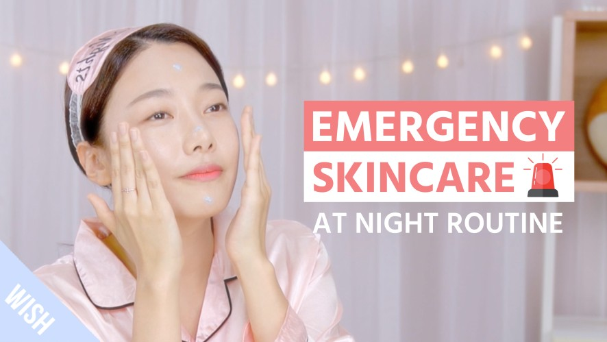 A Simple Friday Night Pre Date Skincare Routine for Exhausted Skin | Secret Life of Miss Kim