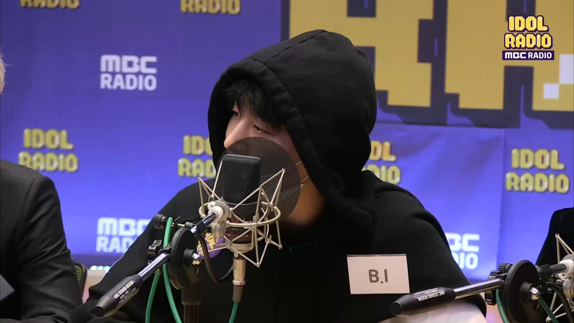 iKON의 컴백 소감 (FT. 안무)