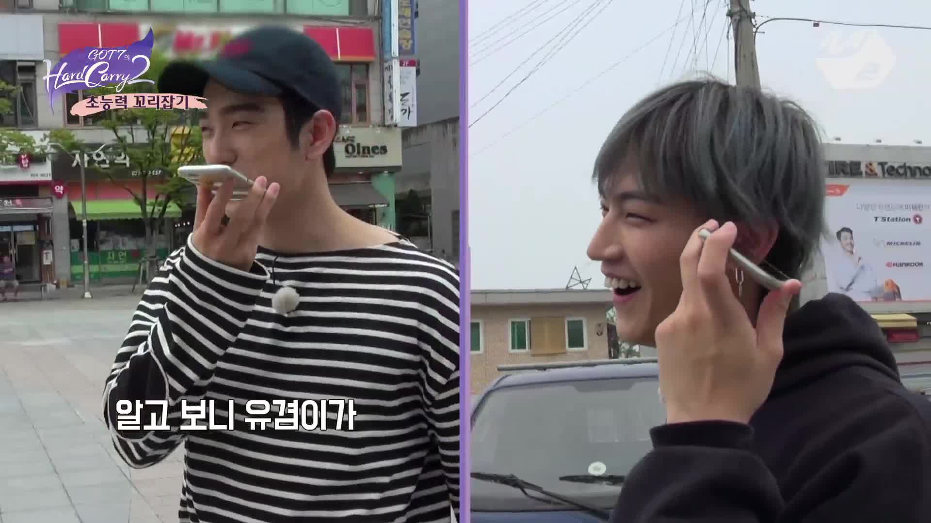 [FULL] Mnet '갓세븐의 하드캐리2' 3화 (GOT7 'HARD CARRY 2' ep.3)