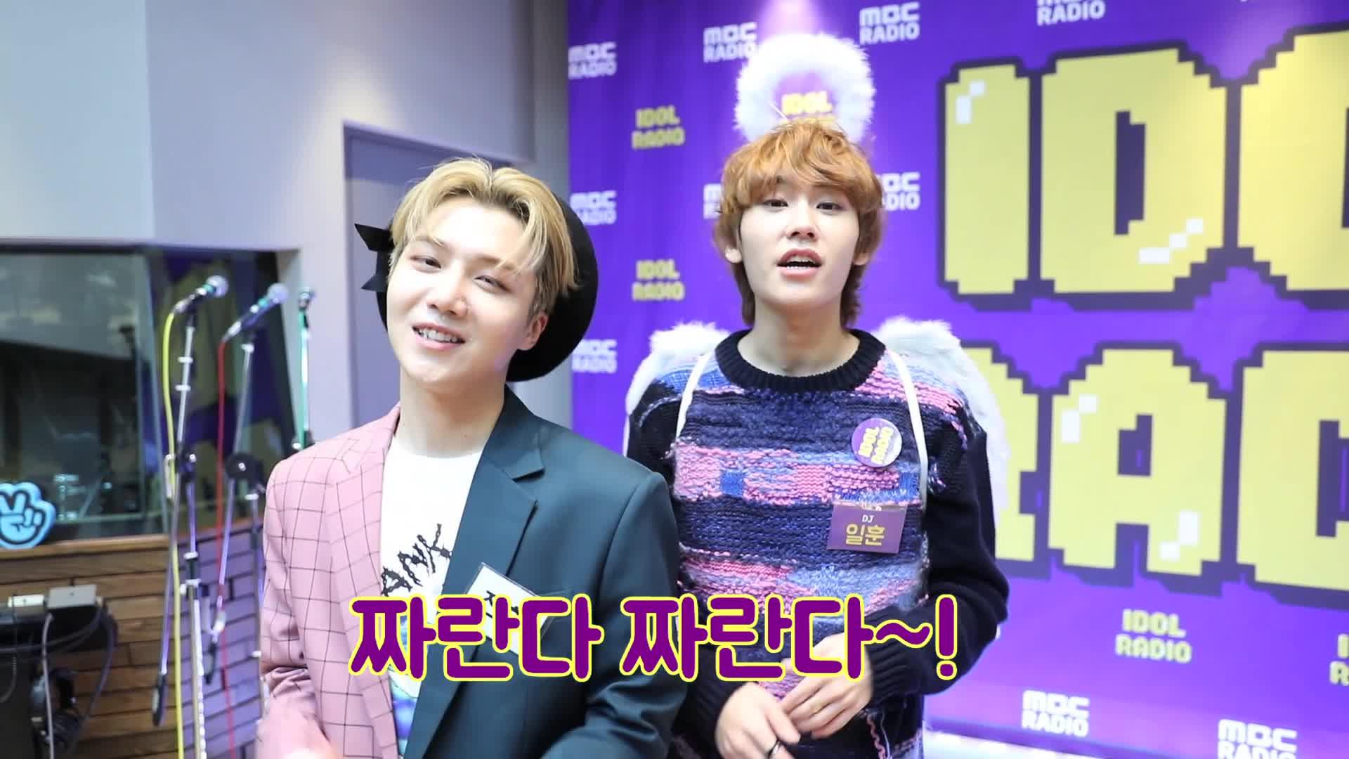 IDOL RADIO ep 8 / Behind 짜란다짜란다~ 'ALWAYS'라이브! 정일훈 feat. 진호 of 펜타곤