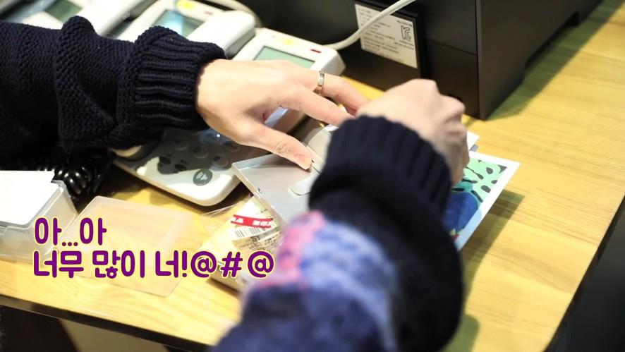 MBC의 새로운 일꾼으로 태어난 정일꾼 아니 정일훈 (프리랜서)