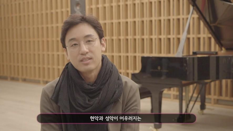 [예고] 10/15 V살롱콘서트[가을의 기적 - 미라클라스 & 바이올리니스트 한수진]