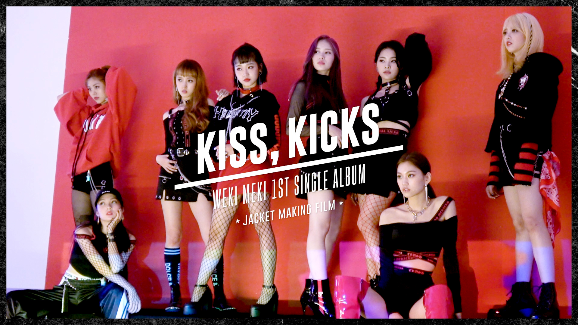 Weki Meki 위키미키 - 1st Single Album 'KISS, KICKS' JACKET MAKING FILM