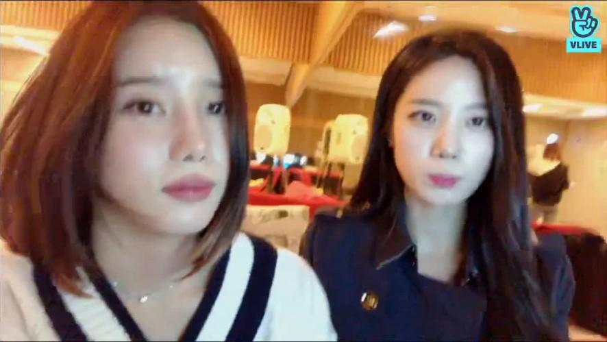 베리굿 Berrygood - 급방송 ㅋㅋ