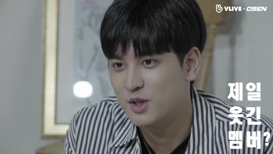 iKON 아이콘 'Star Road' EP.13
