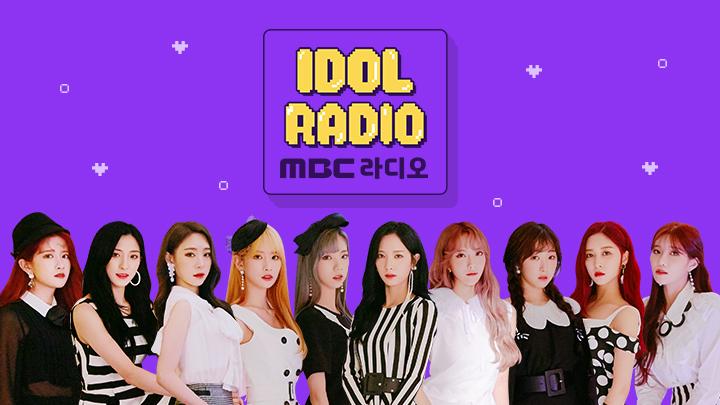 'IDOL RADIO' ep#14. 우주 라이크 섬띵 투 드링크? (w. 우주소녀)