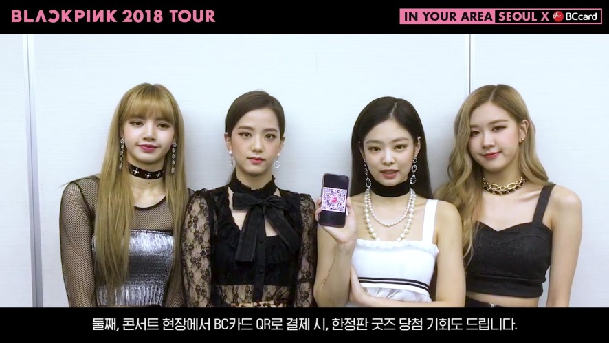 BLACKPINK - 2018 TOUR [IN YOUR AREA] SEOUL X BC CARD