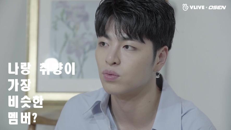 iKON 아이콘 'Star Road' EP.17