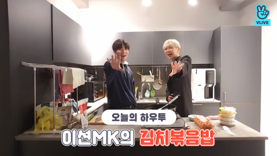 [V PICK! HOW TO in V] 이션MK의 김치볶음밥🍳(HOW TO COOK E-TION&MK's Kimchi fried rice)