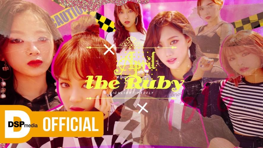 APRIL 6th Mini Album 'the Ruby' Preview
