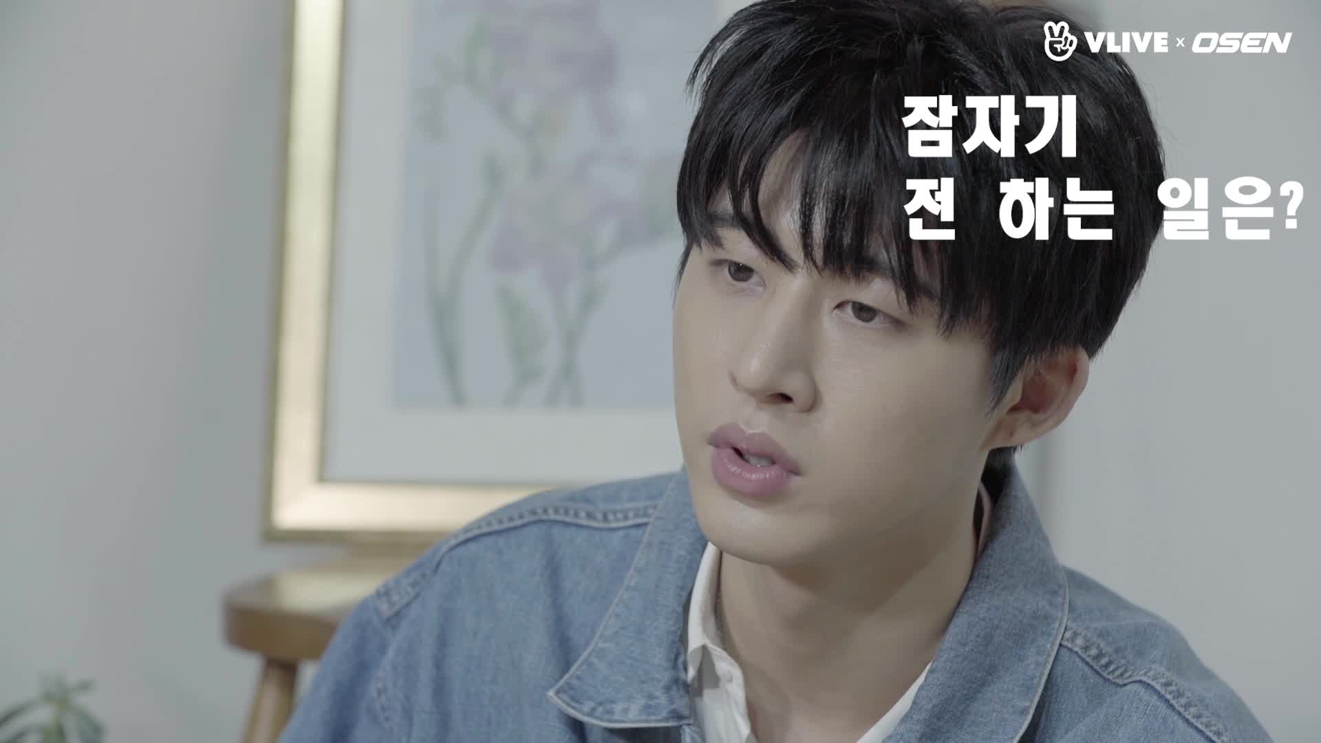 iKON 아이콘 'Star Road' EP.15