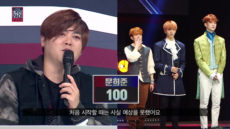 [댄싱하이 호야팀 단체무대 1위 특전!] 무편집/심사평 팀원 리액션 ver. / Dancinghigh 10.12 (Fri) 11:10 pm @KBS2