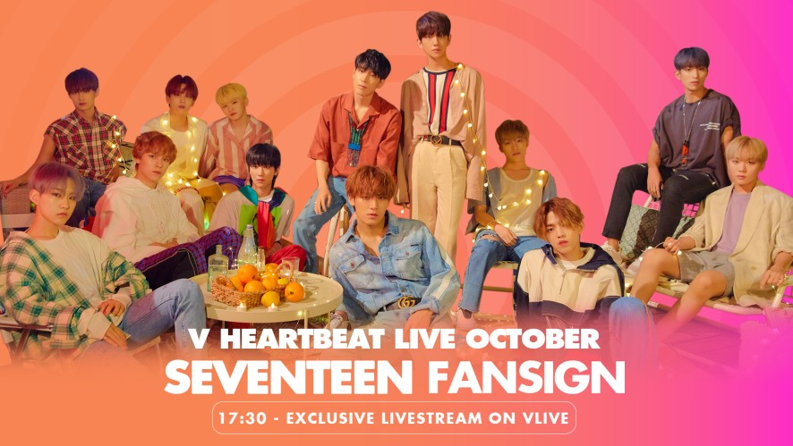 Seventeen Fansign - V HEARTBEAT LIVE OCTOBER