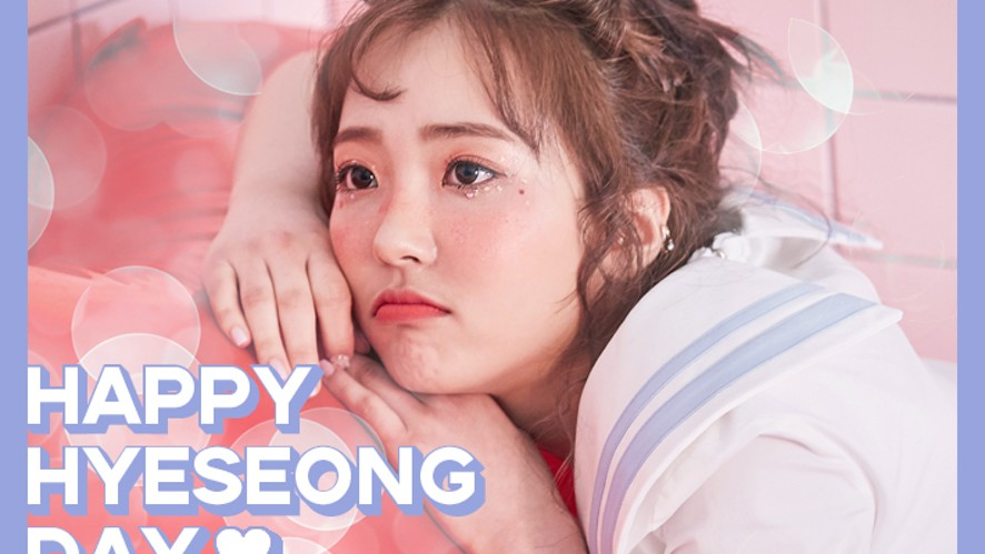 💜 HAPPY HYESEONG DAY🎂 💜