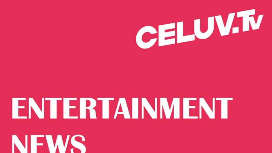 [Entertainment NEWS] tvN '아찔한 사돈연습' 기자간담회