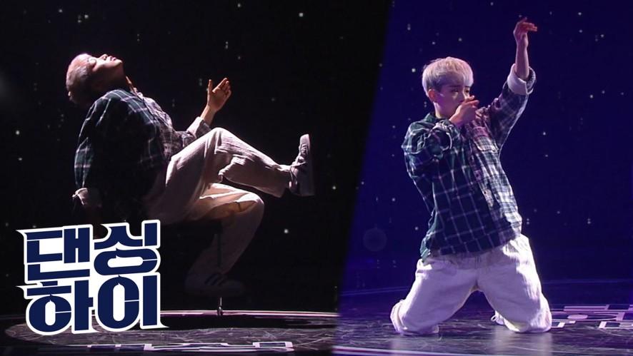 [무편집/팀배틀] 리아킴팀 유닛 무대 <댄싱하이> / DancingHigh @KBS2 Fri 11:10 PM