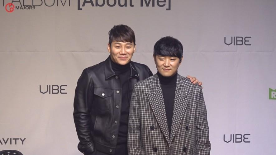 [바이브(VIBE)]정규 8집 앨범 발매 쇼케이스 하이라이트