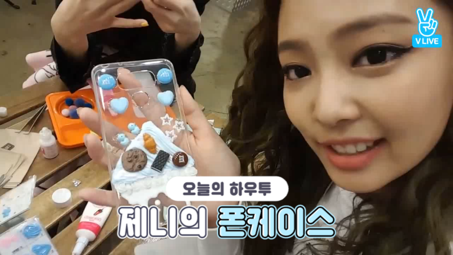 [V PICK! HOW TO in V] 제니의 폰케이스💙 (HOW TO MAKE JENNIE's Phone case)