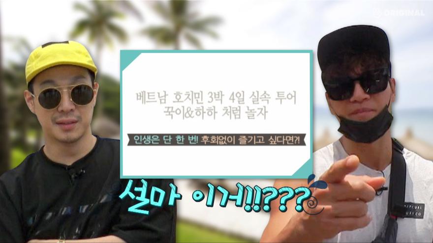 빅픽처 스페셜시즌 깜짝 영상 02_홈쇼핑이라굽쇼!?