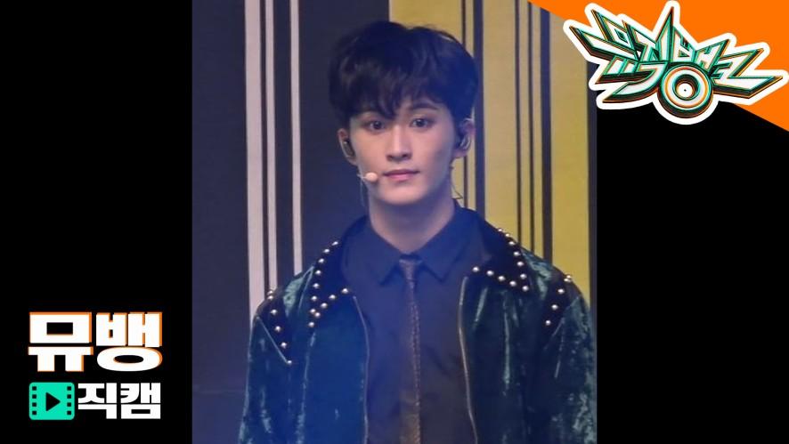 [뮤직뱅크 직캠 181012] NCT127_마크 / REGULAR [NCT127_MARK / REGULAR / Music Bank / Fan Cam ver.]