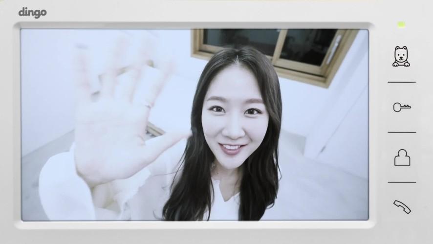 [teaser] 들을수록 / 소유 SOYOU
