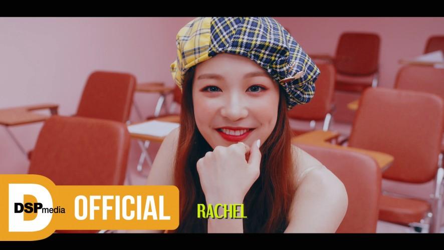 APRIL 예쁜 게 죄 (Oh! my mistake) M/V Teaser #2