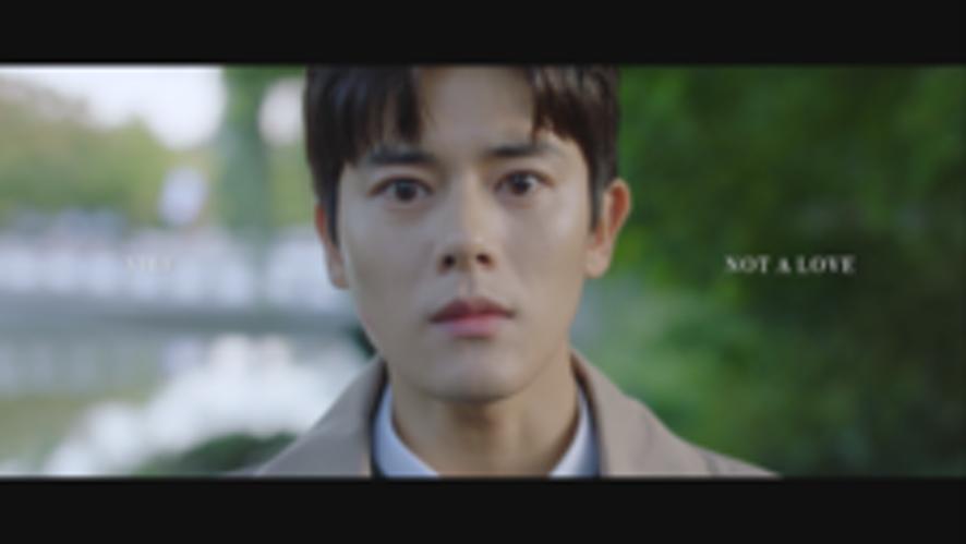 [김동준] 바이브(VIBE) 'Not A Love' OFFICIAL MV